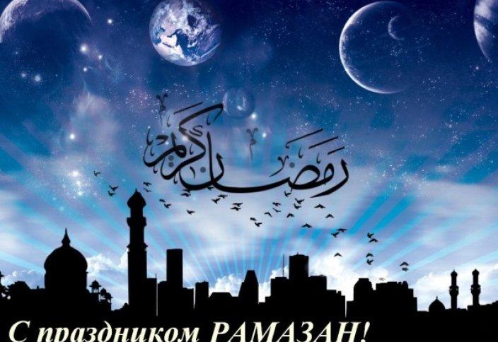 Рамазан месяц Бараката (Милость).