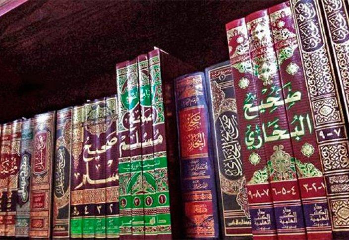 Науки, связанные с хадисами