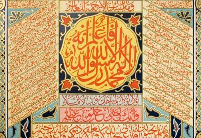 """Пройдет выставка """"Корана вязью сотканы мотивы"""""""