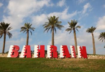 В Бахрейне фильмы с израильскими актерами объявили вне закона