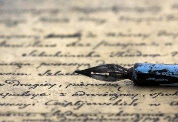 Имам аль-Газали «Письмо к ученику» (1 и 2 часть)