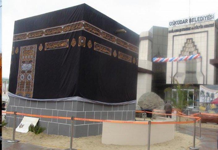 Копия Каабы представлена в Стамбуле
