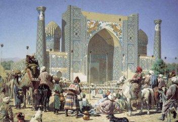 Завоевание монголами Самарканда