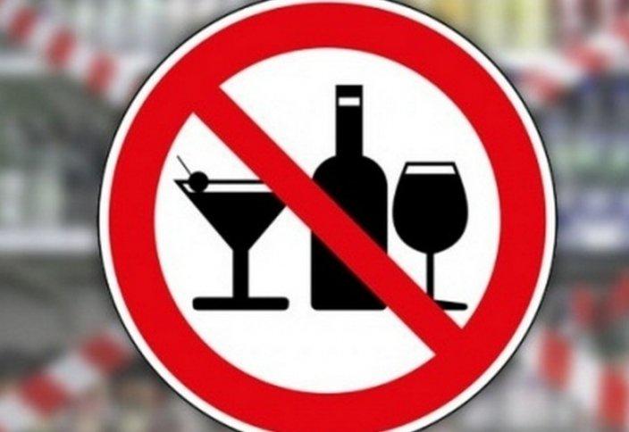 40 хадисов о запрете алкоголя