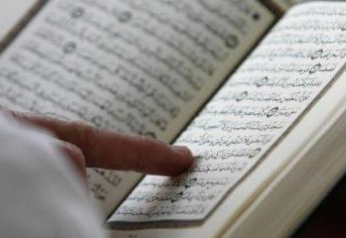 Можно ли читать Коран в перчатках без омовения?