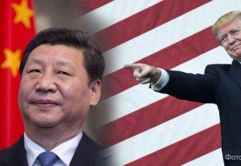 Китай готовит население к тяготам торговой войны с США