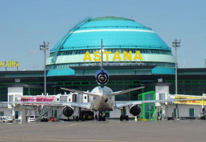 Аэропорт Астаны: усиленный режим безопасности