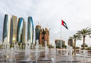 Абу-Даби признали одним из лучших городов мира 179