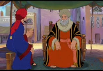 Мухаммад - Последний пророк (мультфильм)