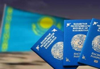 Более 580 иностранцев получили гражданство Казахстана