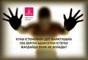 """""""Күнә істемеймін"""" деп Жаратушыға сөз берген адам күнә істеген жағдайда үкімі не болады?"""