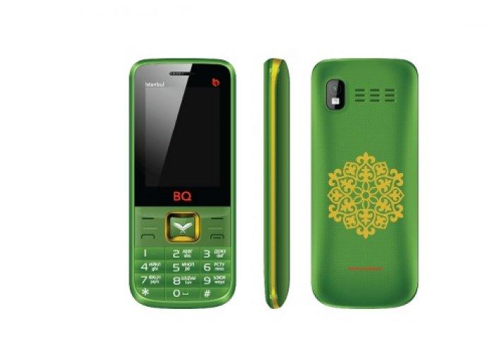 Создан первый мобильный для мусульман