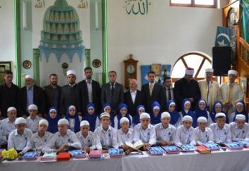 В Албании признано боснийское национальное меньшинство