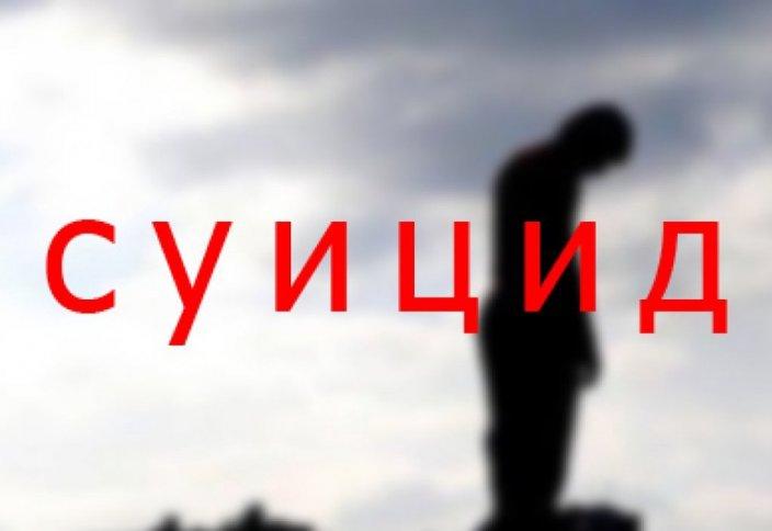 """Суицид бойынша Қазақстан Орта Азияда """"көш бастап тұр"""""""