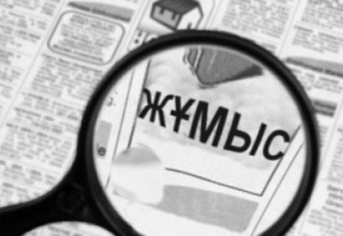 Названы самые дефицитные профессии в Казахстане