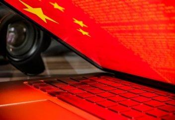 Киберпреступность и киберконфликты : Китай