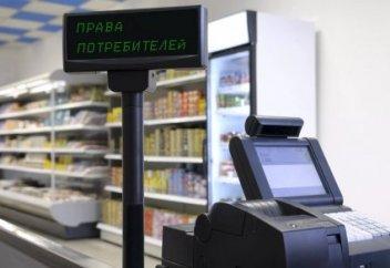 Где в Казахстане чаще всего нарушают права потребителей