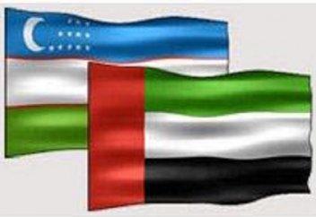 Разное: Узбекистан вводит безвизовый режим для граждан ОАЭ