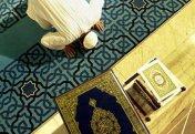 Имамдардың мемлекет ісіне араласуына немесе саясатпен айналысуына тыйым салынды