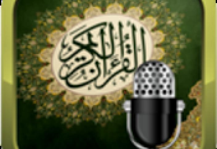 На национальном радио Финляндии прозвучит чтение Корана