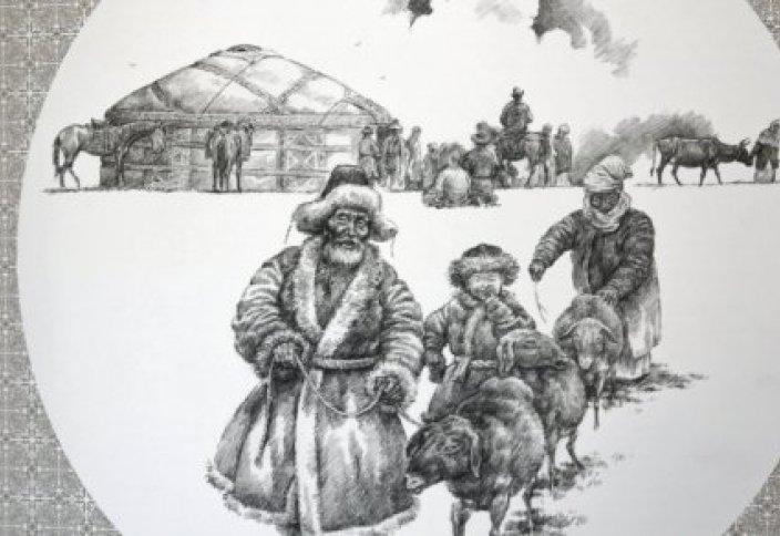 Книга о казахских народных обычаях презентована в Казахстане