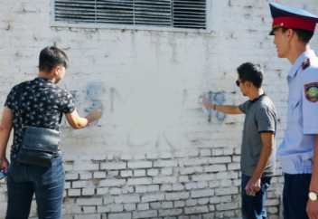 Куда жаловаться на рекламу наркотиков в Казахстане