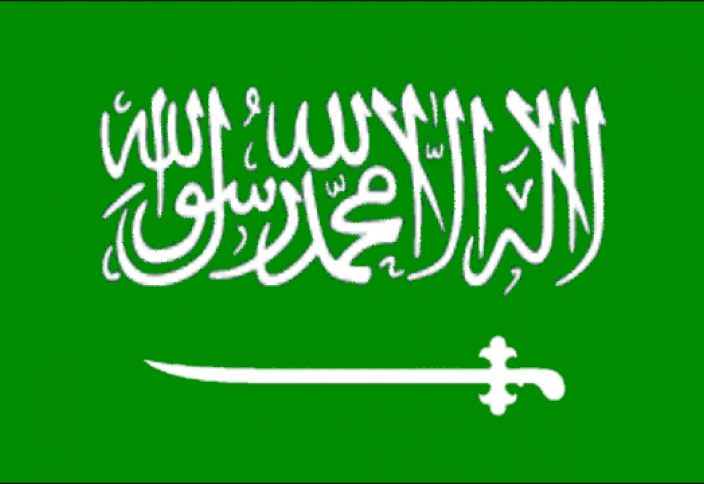 Сауд Арабиясында ИСИМ-мен күресу жөнінде халықаралық жиын өтеді