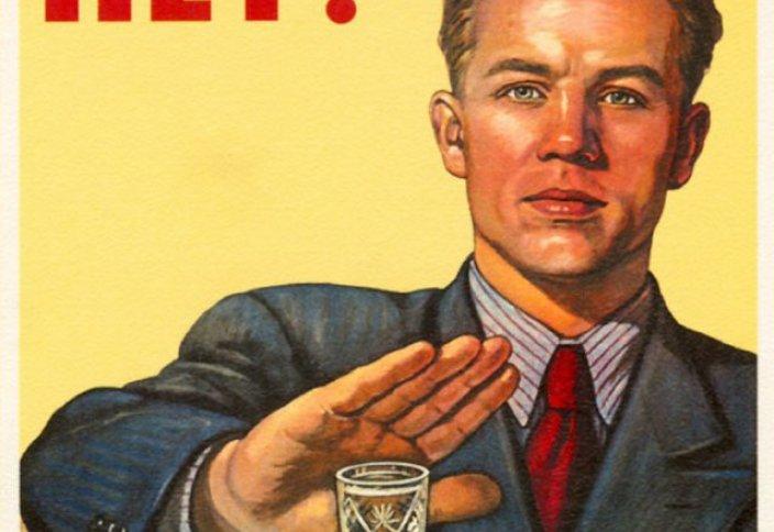 День трезвости в России – поможет ли это?