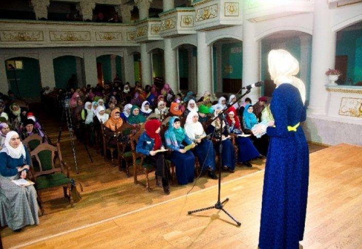 Презентация мусульманского волонтерского движения «Гибадуррахман»