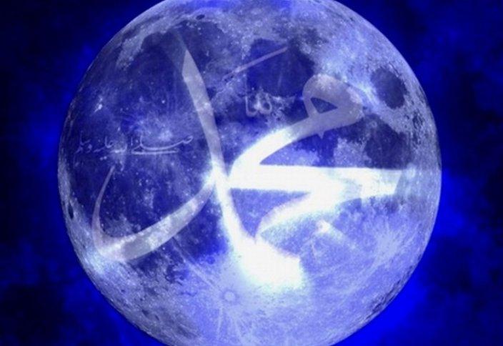 2015 год ознаменуется редким явлением, связанным с пророком Мухаммадомﷺ