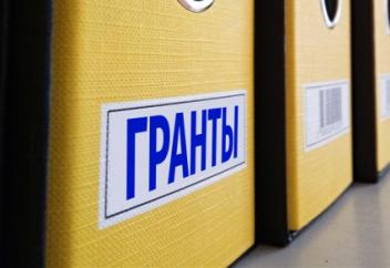 Правила распределения грантов могут изменить в Казахстане