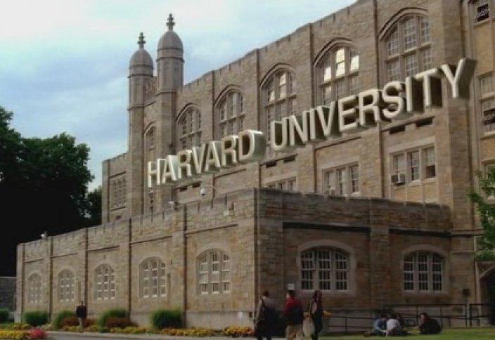 Гарвардта шариғи құқық жөнінде онлайн ресурсы ашылады