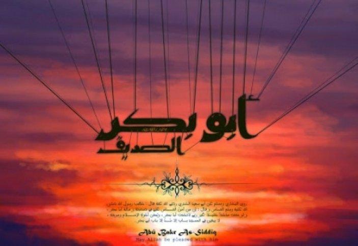Особые качества Абу Бакра
