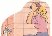 Можно ли обтирать голову при омовении  сверху платка?