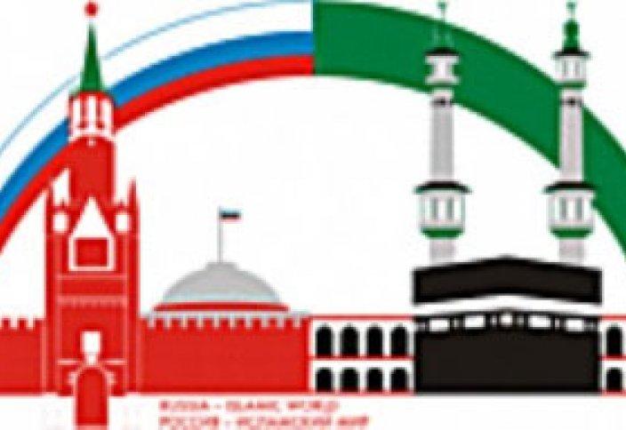 Россия – союзник исламского мира или интервент?