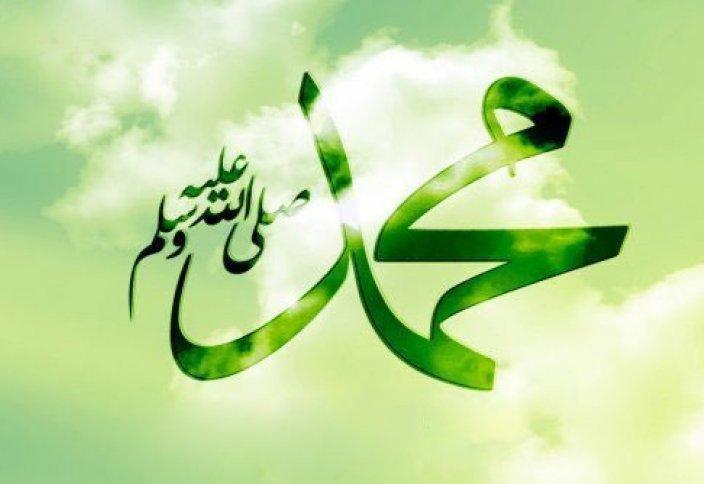 Высшая степень благонравия Мухаммада (да благославит его Аллах и приветствует)  доказательство его пророчества