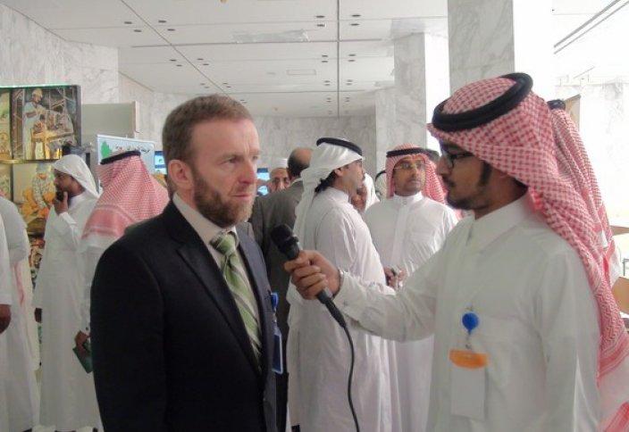 Саудовская Аравия: Международная конференция по противодействию терроризму