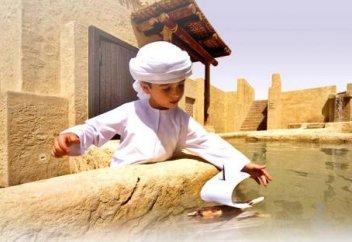 Разное: ОАЭ вошли в топ-10 самых позитивных стран