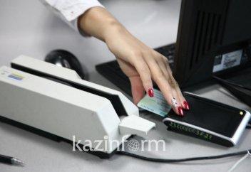 Сняться с регистрации теперь можно без обращения в ЦОН