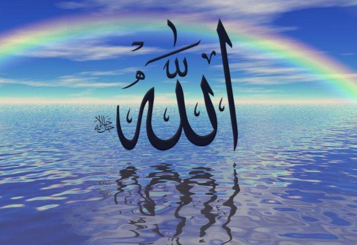 Качества сальби, присущие Всевышнему Аллаху