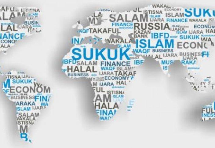 Көрші ел бізден көш ілгері: ислами құнды қағаз айналымға шығарылады