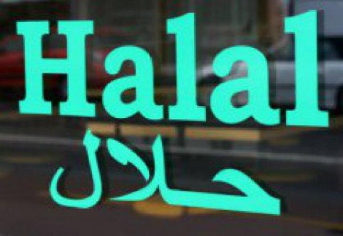 «Халал» стандарты бойынша ақпараттық парақшалар шығарылды