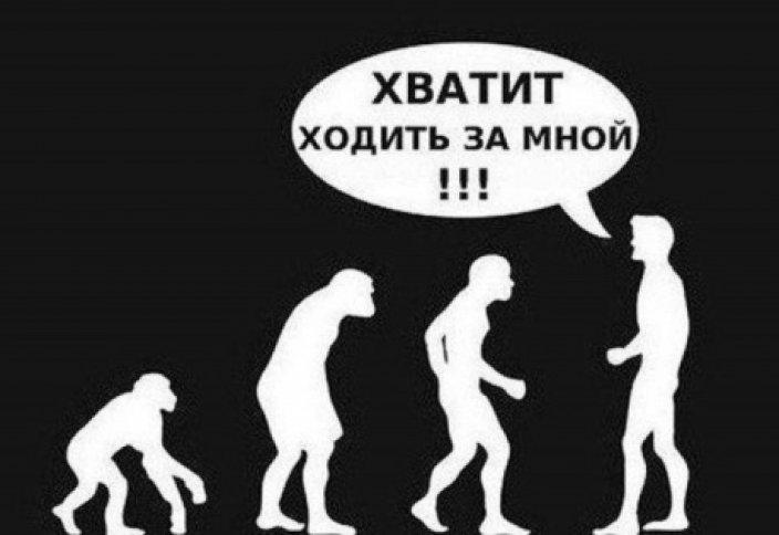 Мифы эволюции   Фильм: Происхождение