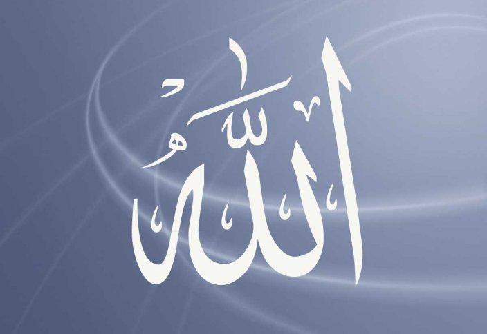 «Алланың атымен оқы»