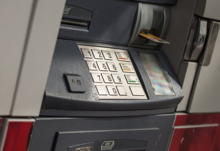 Қазақстандықтар бірыңғай банкоматты пайдалануы мүмкін