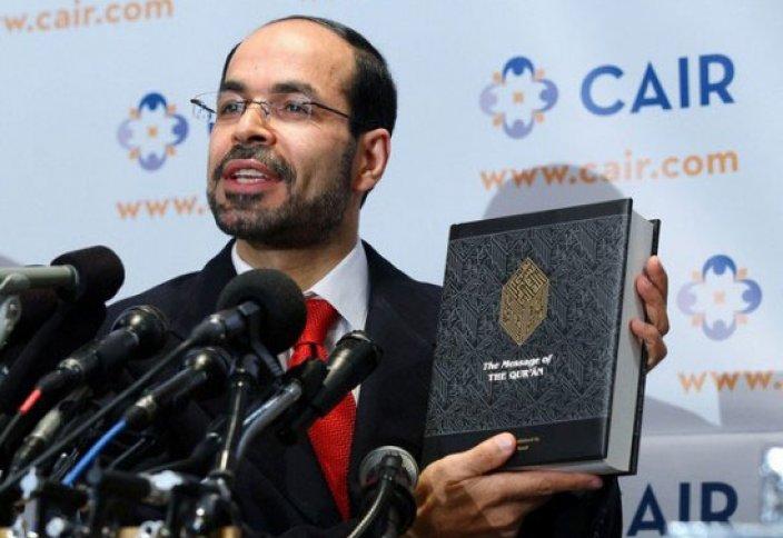 Бесплатные Кораны для распространения информации об исламе
