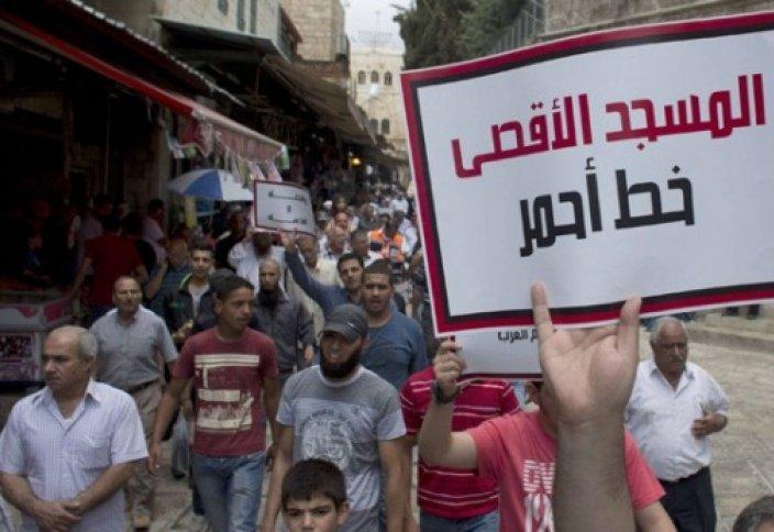 Палестиналықтар Израил аумағында көне мешітті қалпына келтіреді