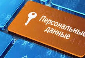 Новое агентство, отвечающее за охрану персональных данных, создадут в Казахстане