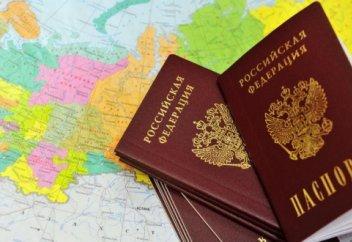 Былтыр 38 мыңға жуық қазақстандық Ресей азаматтығын алған