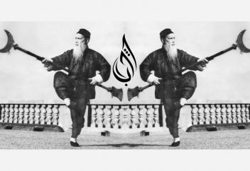 Ислам и боевые искусства: традиция хуэйцев